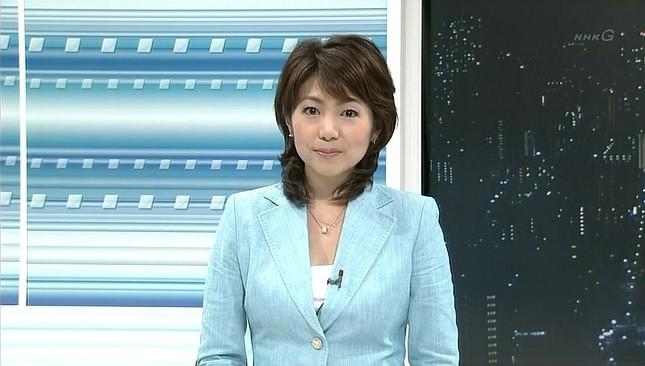 離婚 藤井 彩子